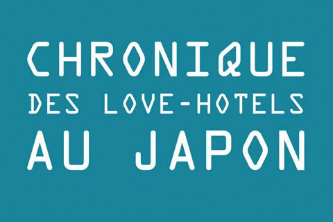 Christian Merlhiot / Chronique des love-hotels au Japon Jeudi 20 mars 2003. La fémis