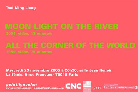 Soirée Tsai Ming-Liang Mercredi 23 novembre 2005. La fémis, Paris.