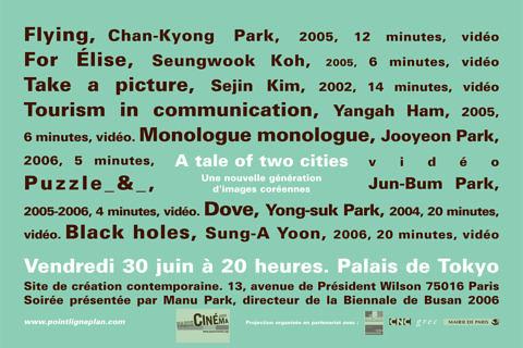 A tale of two cities – Une nouvelle génération d'images coréennes  Vendredi 30 juin 2006. Palais de Tokyo