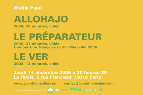 Soirée Noëlle Pujol Jeudi 14 décembre 2006. La fémis