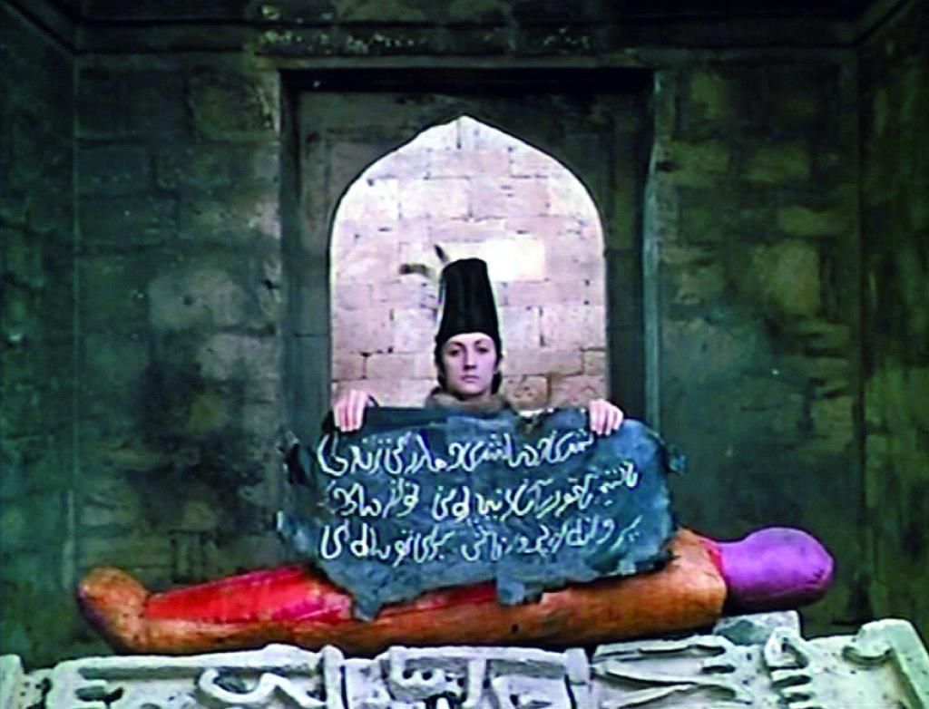 Sayat Nova, Serguei Paradjanov, 1969