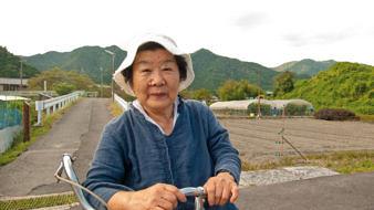 Slow Life, portraits d'habitants du village d'Ohara, Japon, septembre 2011