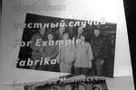 montesquiou-doc-forexample-p1