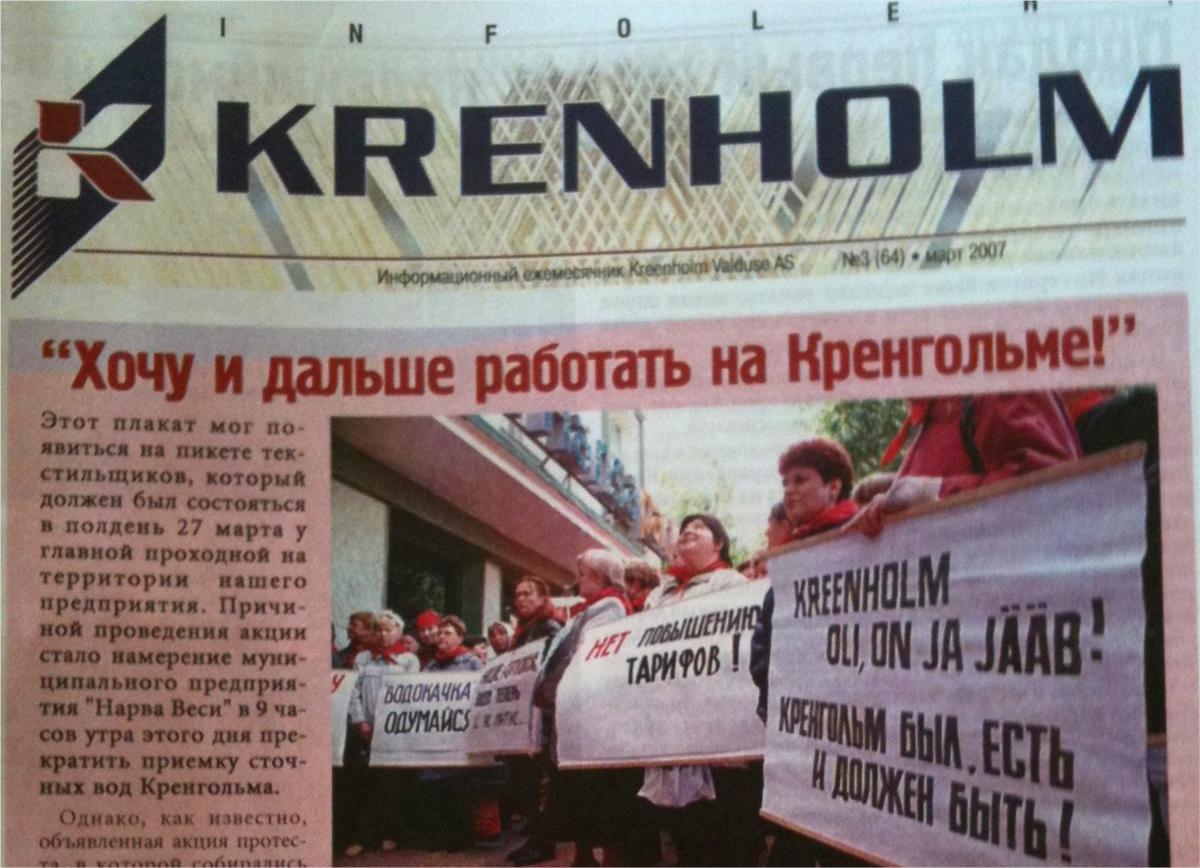 La gazette : dernier numéro du journal de l'usine avant la fermeture en 2011. Modeste manifestation sans suite des ouvrières.