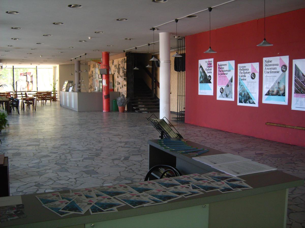 montesquiou-expo06